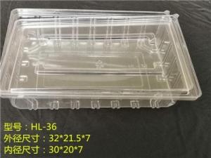 型号:HL-36 食品盒
