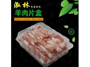 羊肉片一体盒